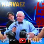 井上尚弥 vs オマール・ナルバエス | ボクシング WBO世界スーパーフライ級タイトルマッチ | Inoue Naoya VS Omar Narvaez HD Full Fight Story