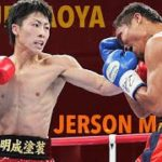 Inoue Naoya vs Jerson Mancio | Boxing OPBF Light Flyweight Title  井上尚弥 vs ヘルソン・マンチオ
