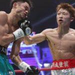 Inoue Naoya VS Kono Kohei full fight | Boxing WBO super flyweight title