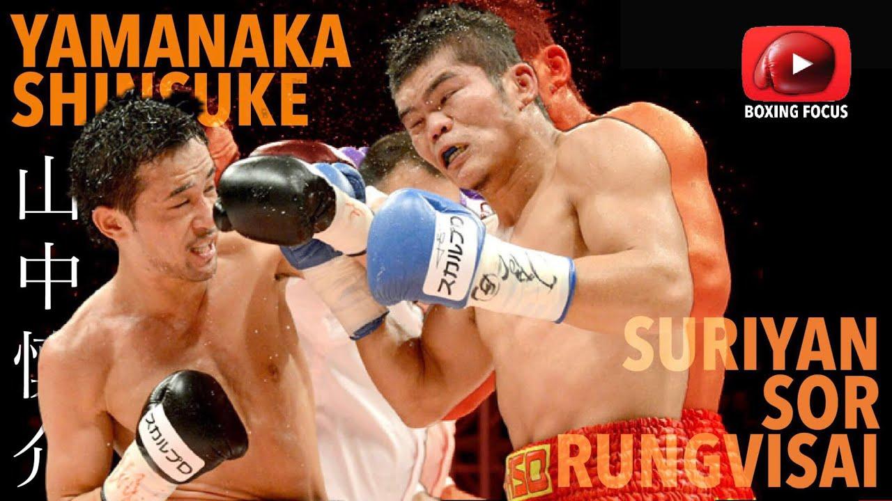 SHINSUKE YAMANAKA VS SURIYAN FULL FIGHT | Boxing WBC title