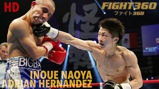 INOUE NAOYA VS ADRIAN HERNANDEZ | Boxing | WBC Light Flyweight Title | FULL FIGHT  井上尚弥の初世界戦