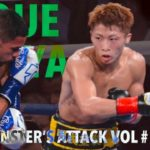OFFENSIVE SKILLS & ATTACK ABILITIES of The Monster INOUE NAOYA Number 12
