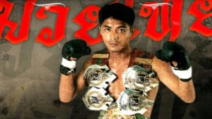 Samart Payakaroon – The Thai Master