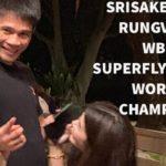 Srisaket Sor Rungvisai the WBC super flyweight world champion and his Wife
