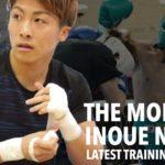井上尚弥「モンスター」最新のトレーニングアップデート‼️ READY FOR WBSS ロドリゲス戦。INOUE NAOYA vs Emmanuel Rodriquez Training update