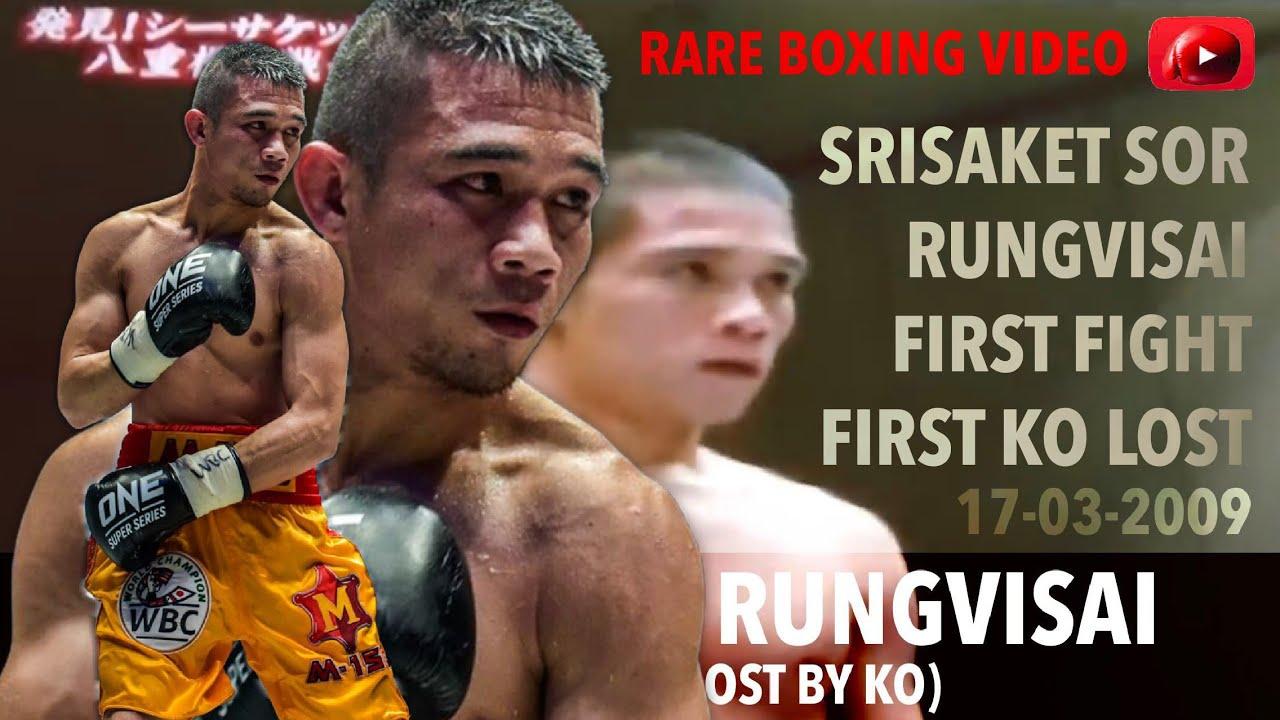 Srisaket Sor Rungvisai Pro Debut (First Lost By KO) VS Akira Yaegashi in Japan year 2009 RARE!
