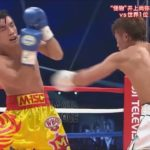 Naoya Inoue(井上尚弥) vs Karoon Jarupianlerd(Petchbarngborn ) – Highlight full hd 60fps 4 Sep 2016