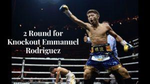Naoya Inoue vs Emmanuel Rodriguez (井上直哉 vs. エマニュエル・ロドリゲス) Highlights  Full Hd 60fps