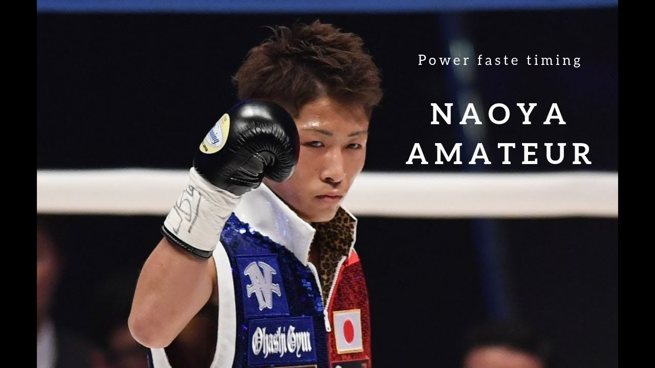 Naoya Inoue(井上尚弥) was Naoya Inoue Amateur small but power full hd 60 fps full fight