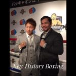 Manny Pacquiao Trains Naoya Inoue and teach deadly combibations. A New History boxing