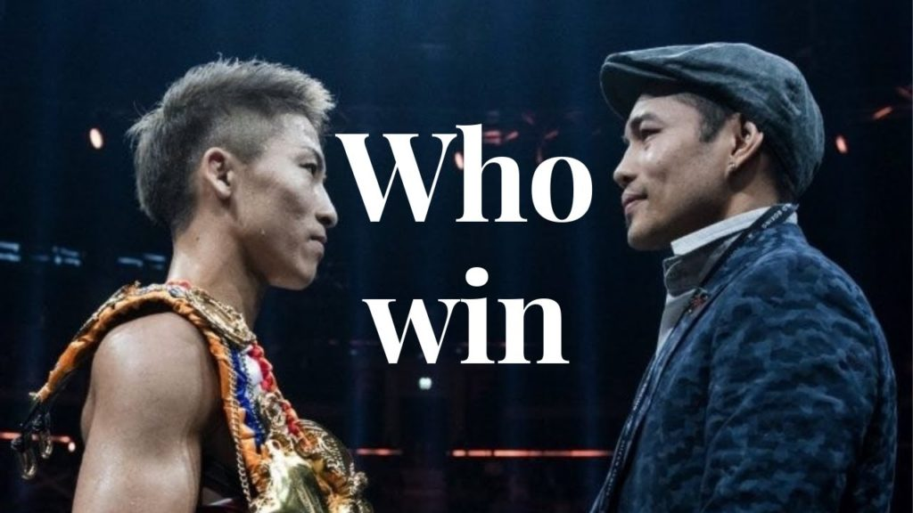 Naoya Inoue vs Nonito Donaire  -ITS OFFICIAL  WHO WIN FINAL WBSS