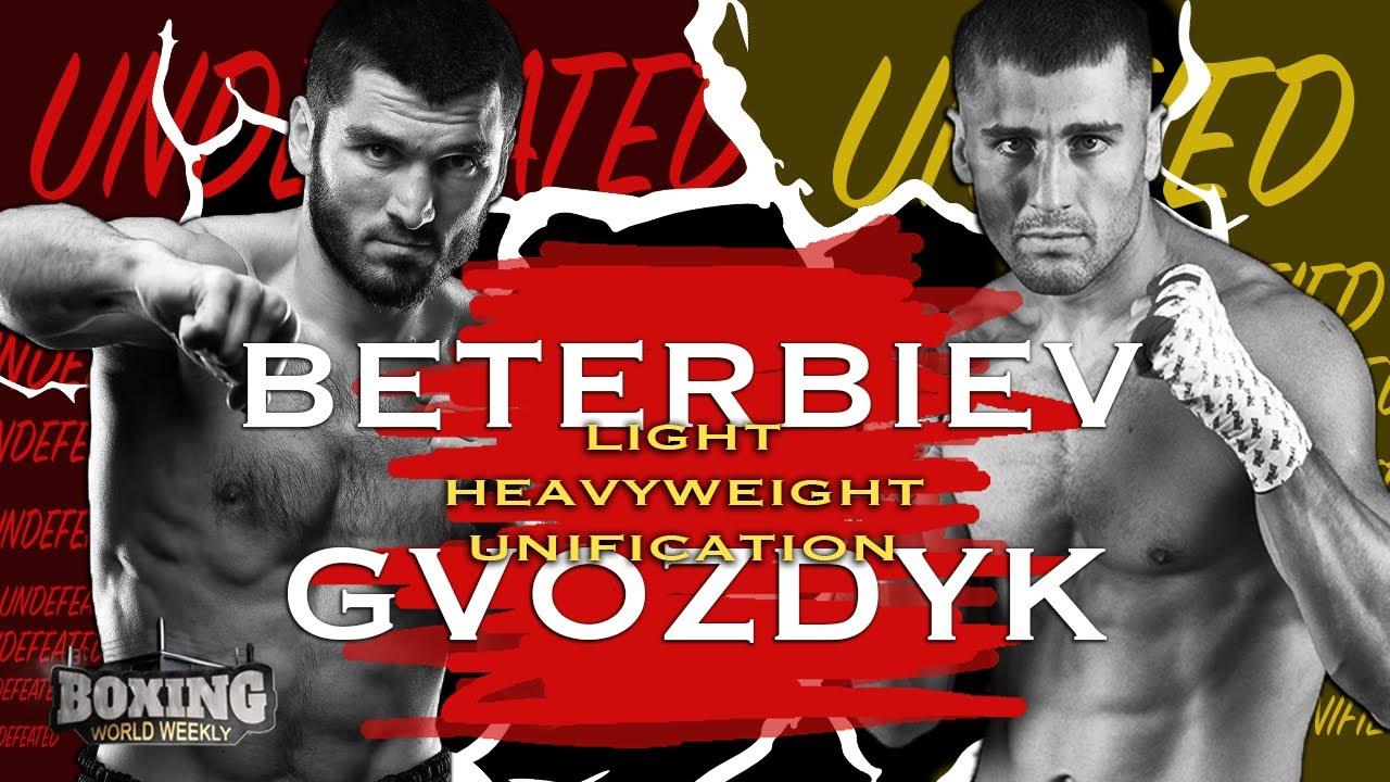 ARTUR BETERBIEV vs. OLEKSANDR GVOZDYK PREVIEW   Light Heavyweight   Boxing World Weekly