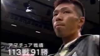 OPBFスーパーフェザー級TM  内山高志VS坂東ヒーロー【ハイライト】