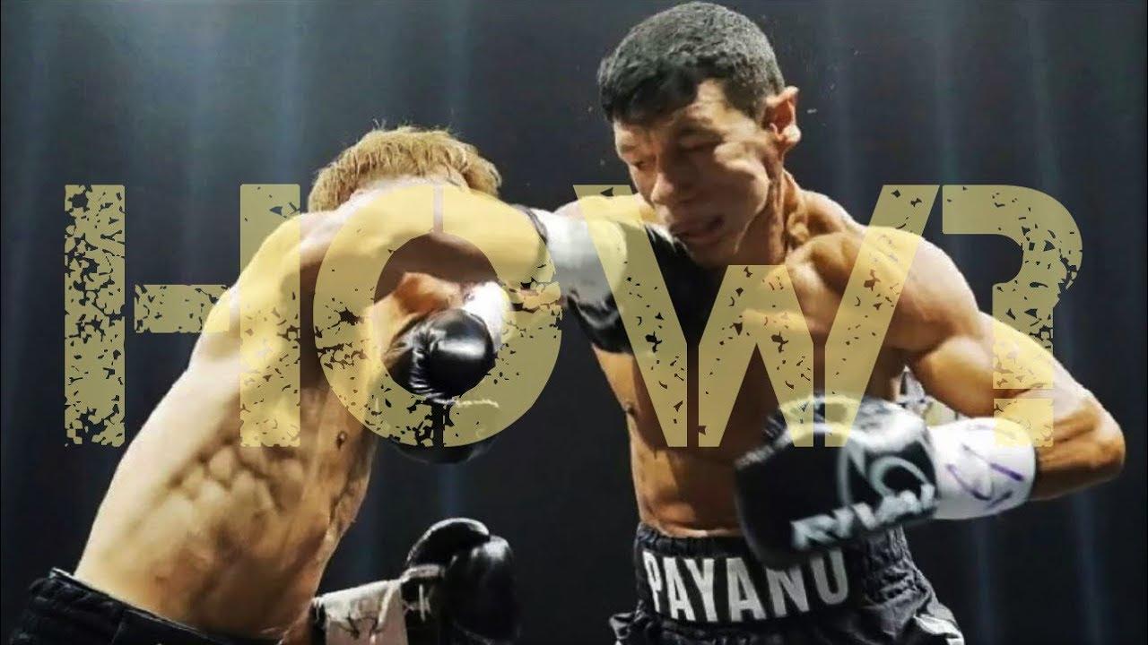 How Did Naoya Inoue Defeat Juan Carlos Payano? | Boxing Analysis | Inoue vs Payano Highlights