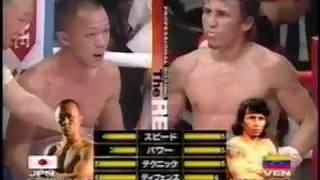 WBA世界スーパーフェザー級TM  エドウィンバレロVS嶋田雄大