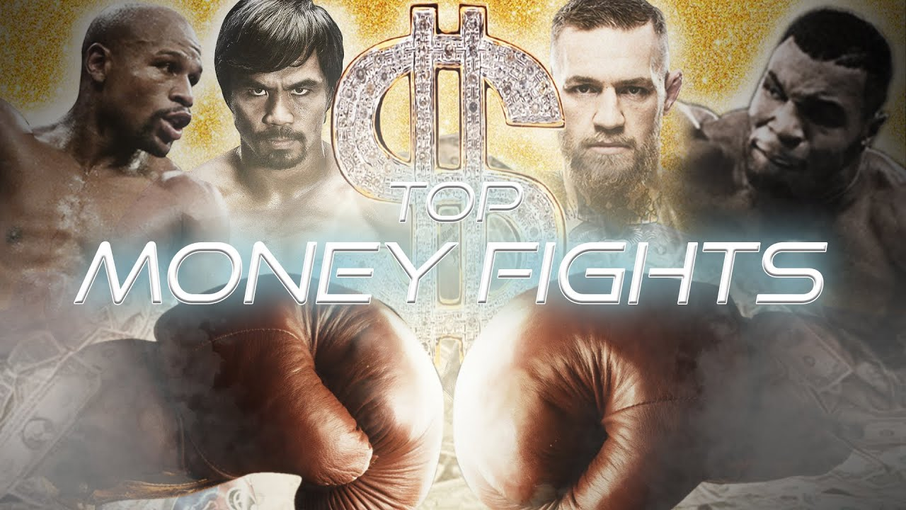 ボクシング史上最高の試合、ファイトマネーはいくらだったの?!