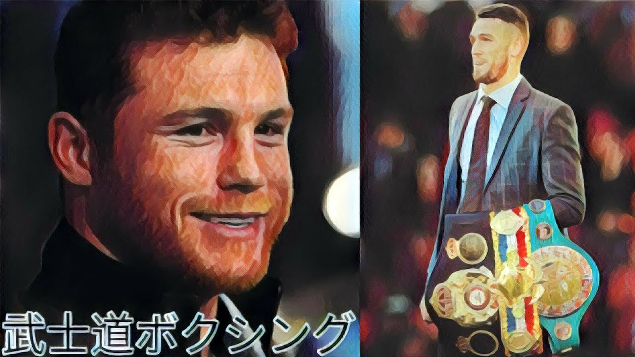 Callum Smith On Canelo Alvarez: He Never Wanted To Fight Me; Only One Offer Was Sent!