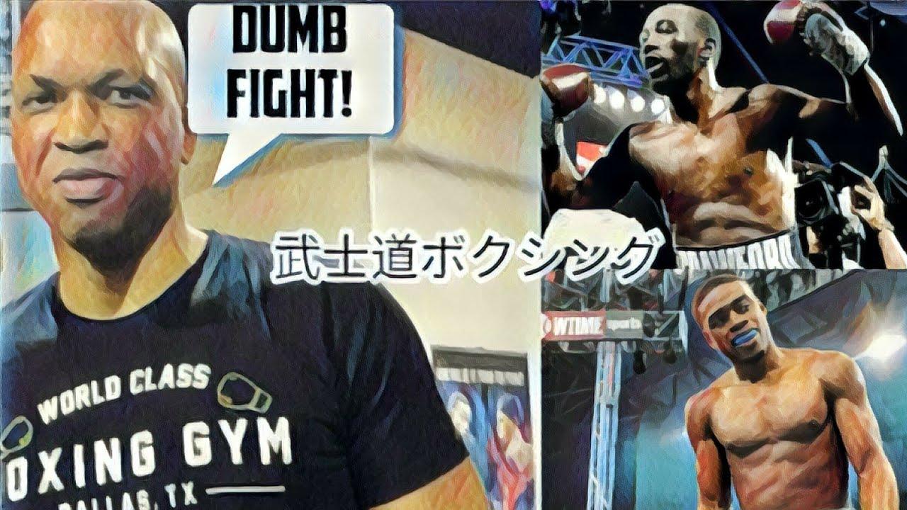 Errol Spence Jr Trainer Derrick James Says Crawford Fight Is Dumb!
