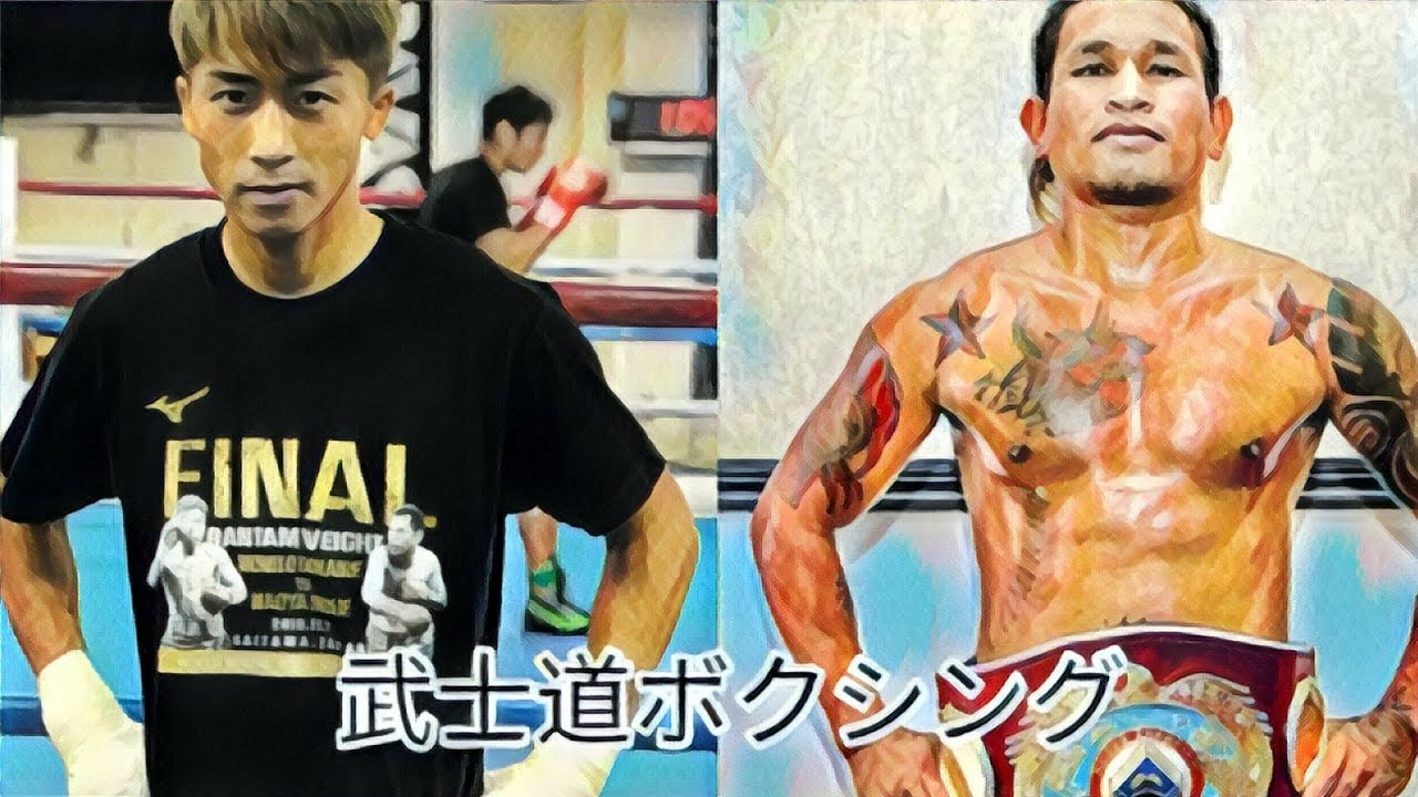 Johnriel Casimero: Naoya Inoue Is The Biggest Fight Of My Life And I'm Going To Win!!