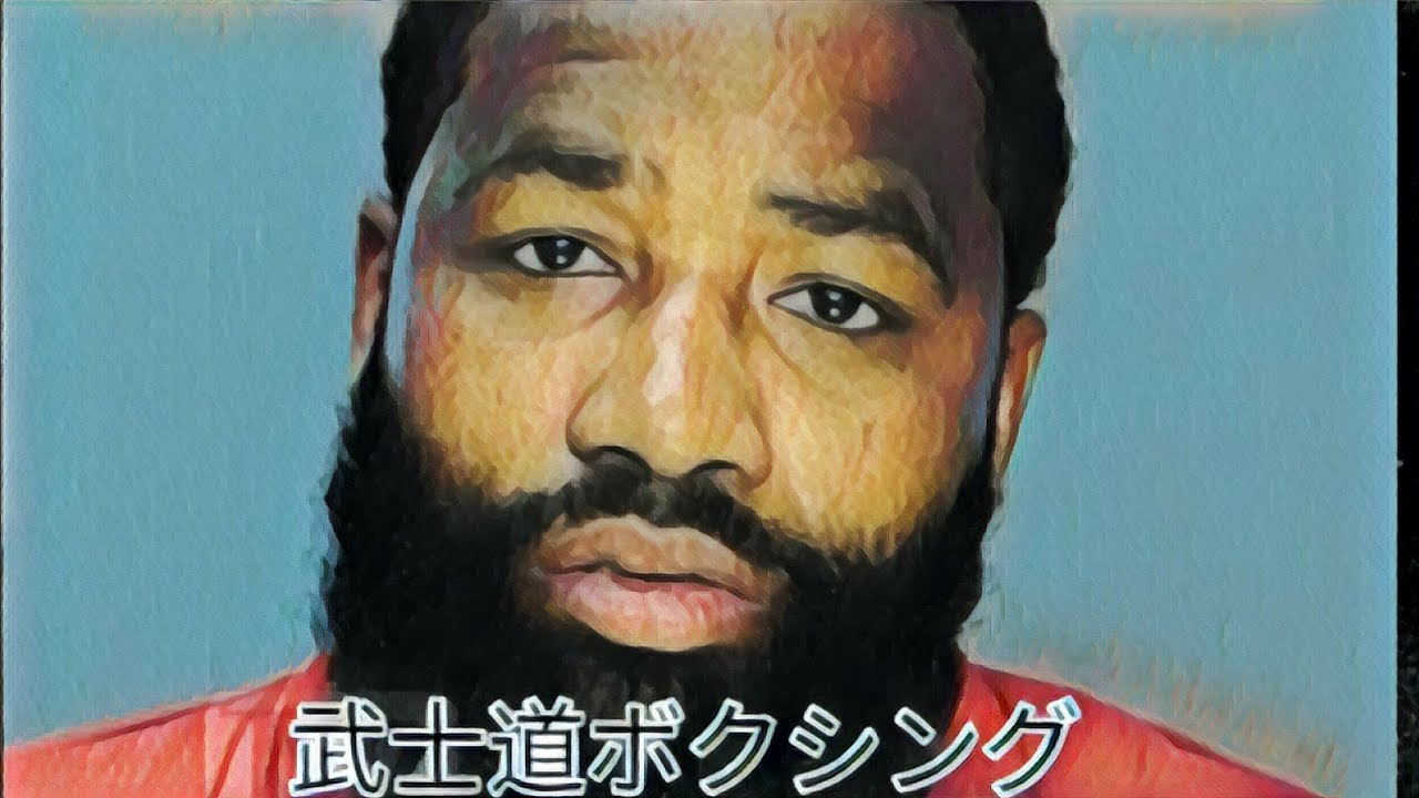 """""""The Problem"""" Adrien Broner Arrested For DUI In Miami; When Will He Solve His Own Problems?"""