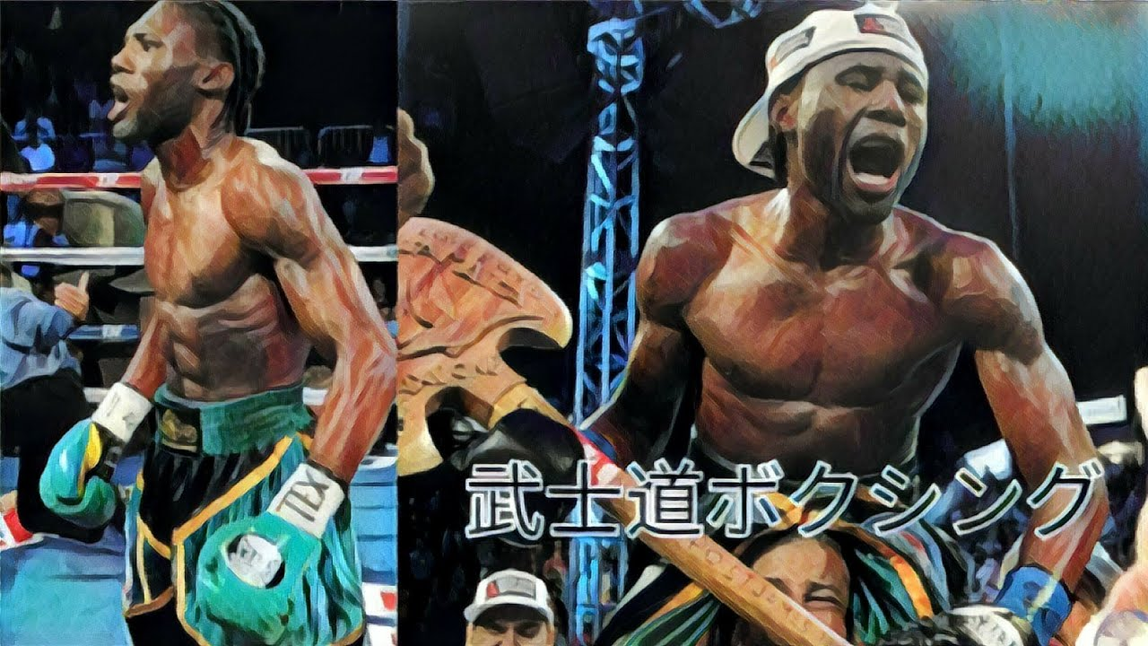 """What Happened To The """"Axeman"""" Nicholas Walters?"""