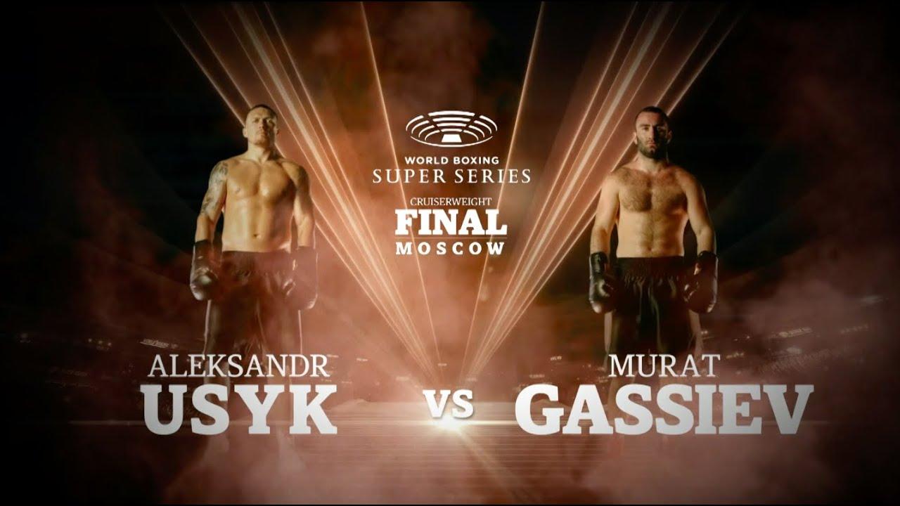 Usyk vs Gassiev – WBSS Season I: Cruiserweight Final