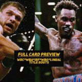 Jermall Charlo vs Sergiy Derevyanchenko Full Card Preview : IS IT WORTH 75$